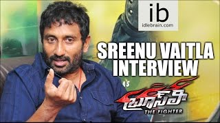 Sreenu Vaitla interview about 'Brucee Lee The Fighter' & o..
