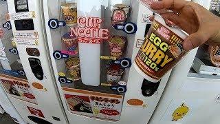 Cup Ramen Noodles Vending Machine Cup Noodles Museum