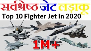 Pak JF 17 Thunder Block 3 VS French Rafale - mp3toke