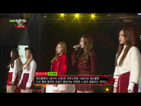 [kbs world] 뮤직뱅크 - 레드벨벳, 세가지 소원.20151225