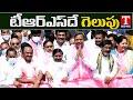 TRS Candidate Palla Rajeshwar Reddy Files Nomination Papers | కదంతొక్కిన గులాబీ దండు | T News