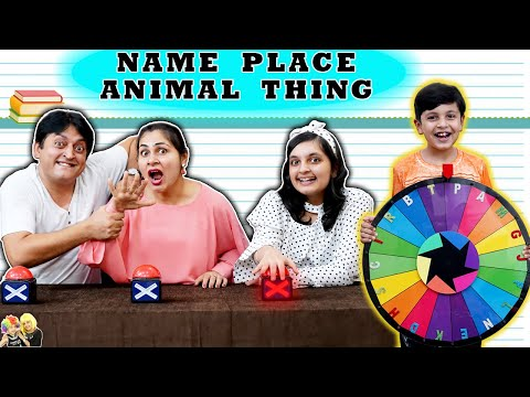NAME PLACE ANIMAL THING   Use your brain challenge   General Knowledge Test   Aayu and Pihu Show