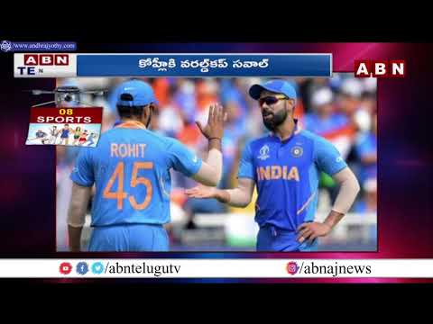 Sports: T20 World Cup challenge to Virat Kohli: New Captain in India?