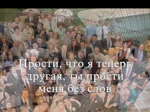 Прости меня - Татьяна Буланова текст lyrics