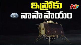 Chandrayaan-2: NASA attempts to make contact with lander V..