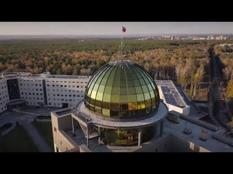Новосибирск 2018, Всё о Тартарии, Нефть никогда не закончится и Засыпанные города.