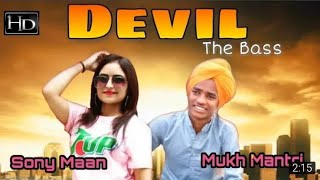 Mukh Mantri | Devil song | shoot time | support by preet Harpal | Dhamak Bass | punjabi song | 2019