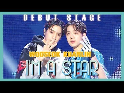 [Hot Debut] WOOSEOK X KUANLIN - I'M A STAR , 우석X관린 - 별짓 Show Music core 20190316