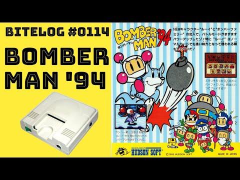 BITeLog 0114: Bomber Man '94 (PC ENGINE) LONGPLAY