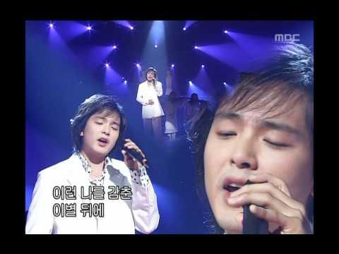 음악캠프 - Park Yong-ha - Word, 박용하 - 기별, Music Camp 20030308