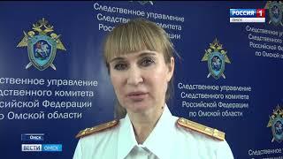 В Омской области отец с сыном забили до смерти своего родственника-инвалида