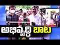Minister Niranjan Reddy Inaugurates Several Development Works In Wanaparthy   T News