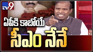 KA Paul Full interview on AP Politics-TV9 Exclusive..