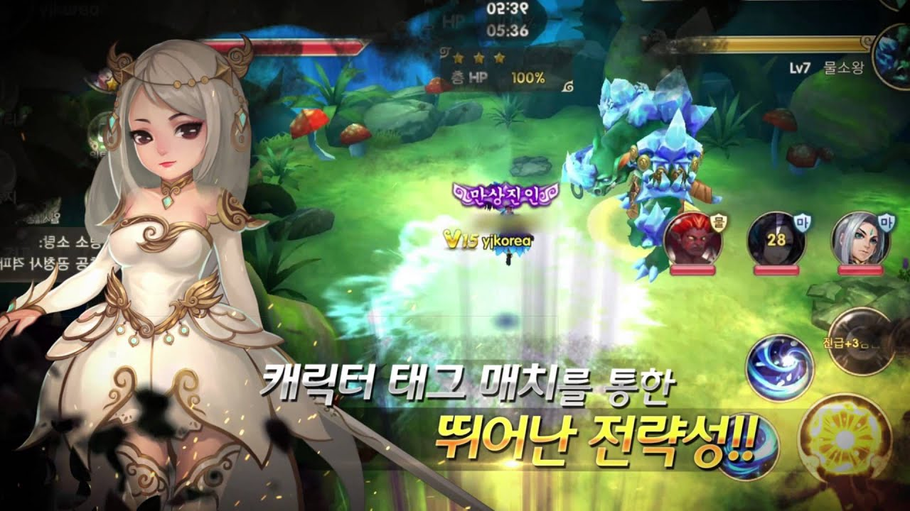 즐겨보세요 Song of the Sword and Wind for Kakao on PC 2