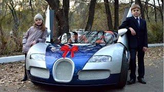 my dad bought us a bugatti..