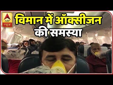 Video: Jet Airways passengers bleed mid-air