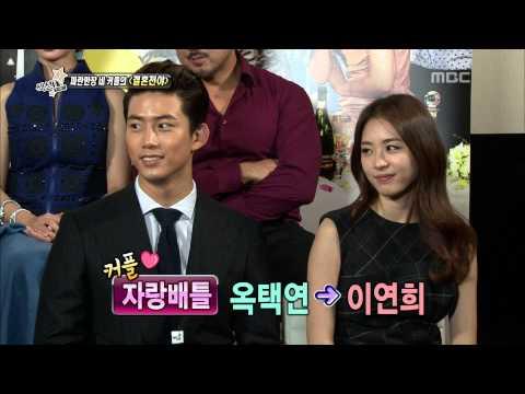Section TV, Korean Movie 'Marriage Blue, 2013' #13, 영화 '결혼전야' 제작보고회 20131027