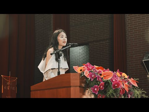 2019國立臺灣師範大學畢業典禮演講影片─ 江孟芝