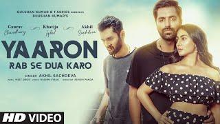 Yaaron Rab Se Dua Karo Akhil Sachdeva Ft Meet Bros