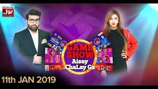 Game Show Aisay Chalay Ga Card Full Show 11 January 2019 | Mathira & Faheem | BOL Entertainment