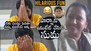 Anchor Suma funny moments with Viva Harsha, unveils Thamas..