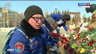 Жители Омска присоединились ко всероссийской акции в память о погибших в Кемерово
