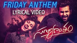 Suryakantam Movie: Friday Anthem Lyrical Song- Niharika Ko..
