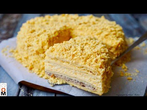 Закусочный Торт «НАПОЛЕОН»  сама нежность | Snack Cake