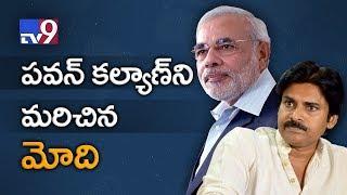PM Modi ignores Pawan Kalyan!-Special Story..