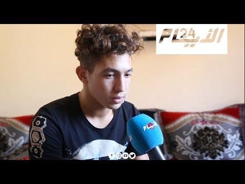 حمزة بوسقال لاعب المنتخب يروي تفاصيل الاعتداء عليه