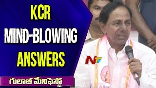 CM KCR Mind-Blowing Answers to Media Questions..