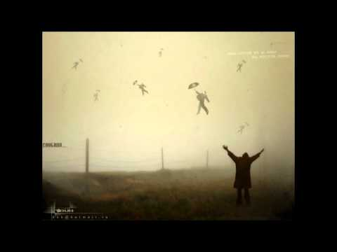 LUMEN - Свобода