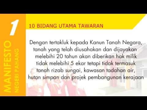PRU 13 | Manifesto Pakatan Rakyat Negeri Pahang