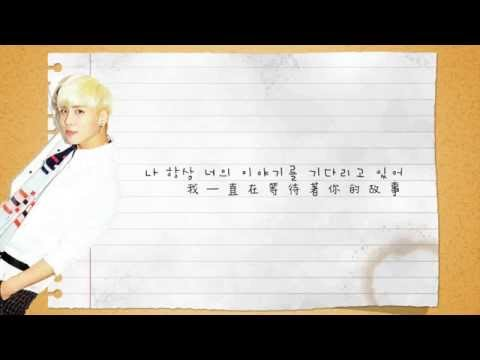 [韓中字] 鐘鉉 - U&I (鐘鉉自創歌曲)