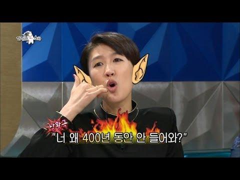 [HOT] 라디오스타 - 알고보니 '별그대' 실세! 홍진경이 밝히는 캐스팅 비화 20140226