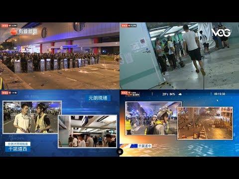 2019/7/22 香港现场直播画面 HONG KONG