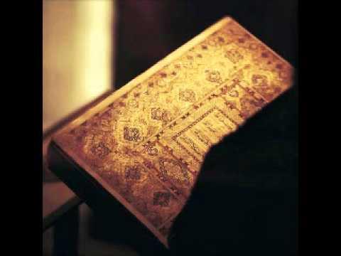 تحميل سورة مريم فارس عباد