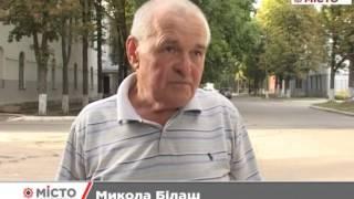 """Місто pозслідування 21.08.2015 """"Театральна"""""""