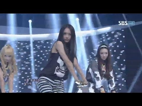 f(x) [Electric Shock] @SBS Inkigayo 인기가요 20120701