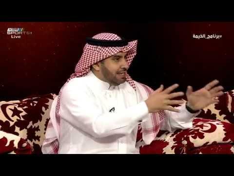 محمد السراح يكشف عن تدخل الميول وسيطرة 3 أندية على قرارات لجان اتحاد كرة القدم #برنامج_الخيمة