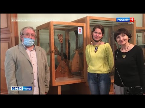 Балалайки знаменитого уроженца села Выльгорт Семёна Налимова вернутся на родину