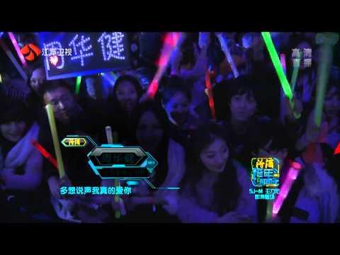 周华健-经典歌曲大联唱-江苏卫视2013跨年演唱会-HD