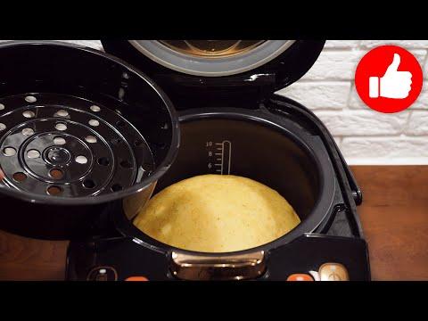 Если у Вас есть 1 яйцо и стакан молока, приготовьте этот КЕКС в мультиварке к чаю, просто и вкусно!