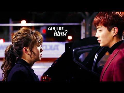geu rim & soo ho | can i be him?