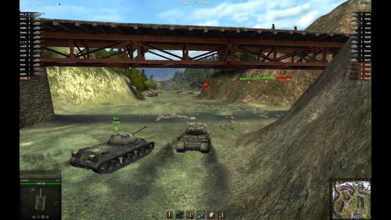 ИС-4 - роль тяжа