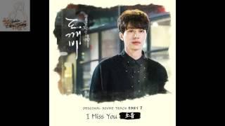 (Türkçe Altyazılı) Soyou - I Miss You (Goblin OST Part 7)