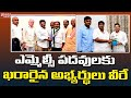 Four names finalised by AP govt for MLC posts under Governor's quota!