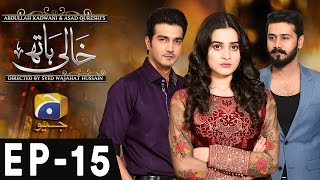 Khaali Haath - Episode 15 | Har Pal Geo