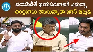 Kodali Nani Punches on Chandrababu..