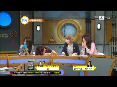 [Eng Sub] 4Minute's Jihyun phone call to SuJu's Donghae